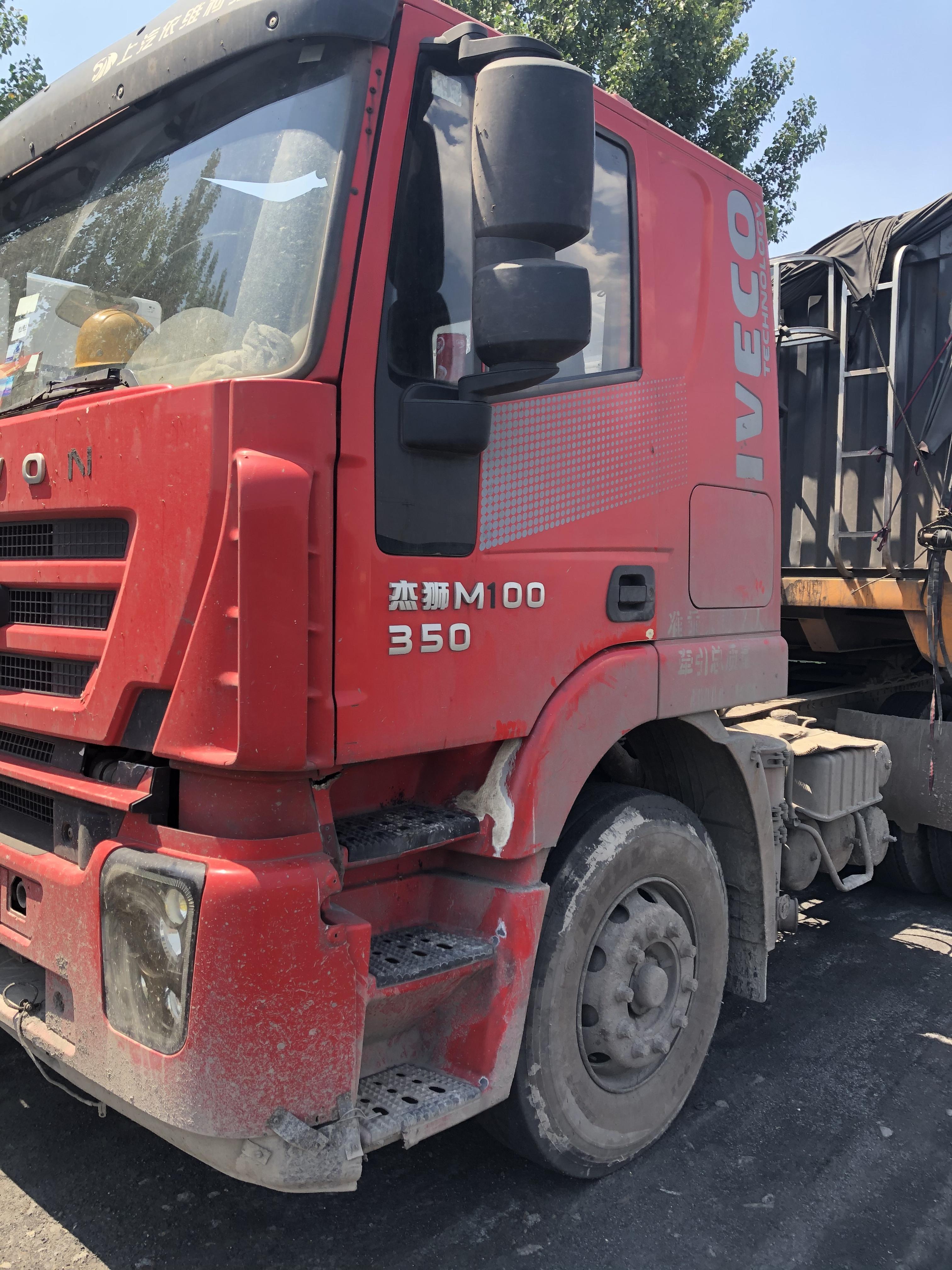 上汽紅巖其他車系 牽引車  350匹 2015年09月 6x4